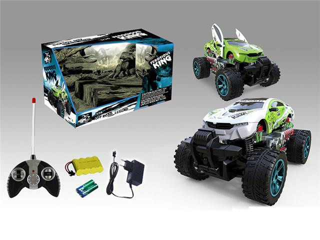 4ch Remote Control Off Road Bmw I8 Dinosaur Car Open The Door With